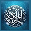 نتايج مسابقات قرآن خواهران بخش شفاهي