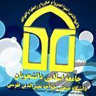 مناظره در راديو گفتگو با حضور آقاي حسنلي دبير جامعه اسلامي دانشگاه خواجه نصير